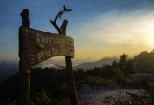 สถานที่ท่องเที่ยวในไทย