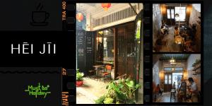 ร้านอาหารและคาเฟ่